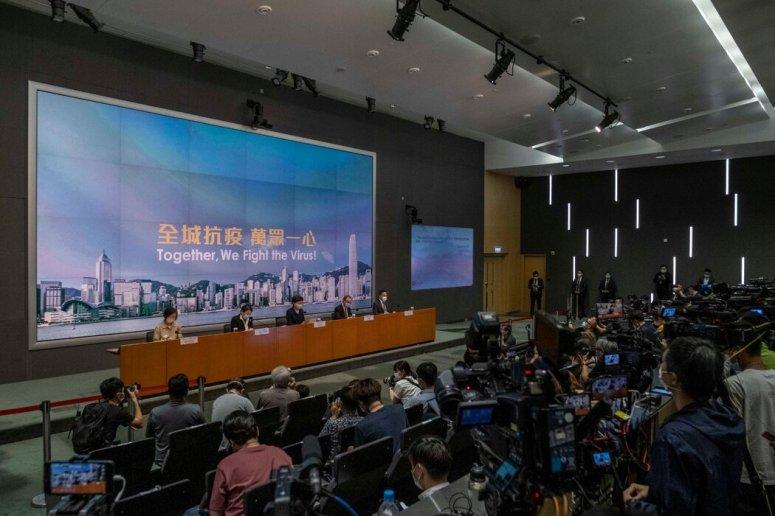 周五,香港行政長官林鄭月娥在一場新聞發佈上。