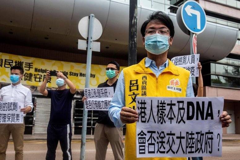 周日,香港民主派政治人物吕文光反对中国大陆帮助进行Covid-19检测的计划。