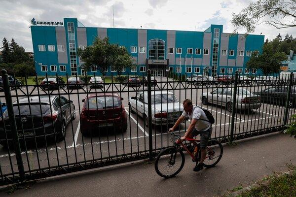 La planta farmacéutica Binnopharm en las afueras de Moscú, que producirá la vacuna.