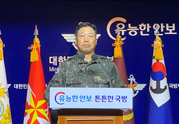 "Lt. Gen. Ahn Young-ho of the South Korean military strongly condemned the ""atrocious act"" and demanded an explanation from the North."
