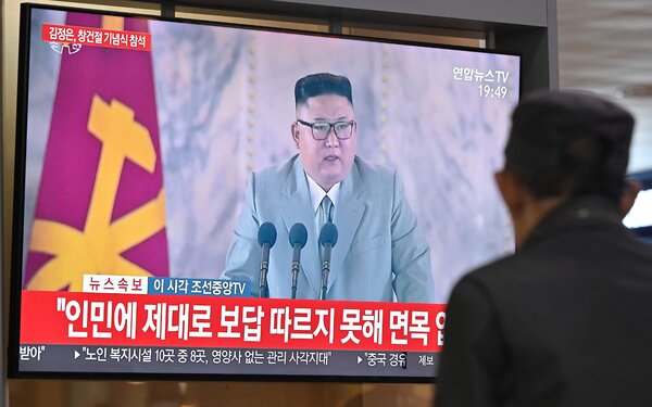 """We will continue to strengthen our war deterrent force as a self-defense means"" against nuclear and other threats from ""hostile forces,"" the North Korean leader Kim Jong-un said."