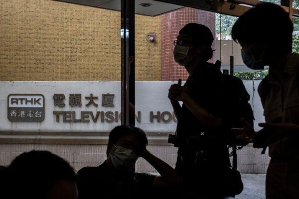 RTHK, Hong Kong's public broadcaster, has been under pressure from establishment lawmakers and pro-Beijing groups to curb its aggressive reporting.