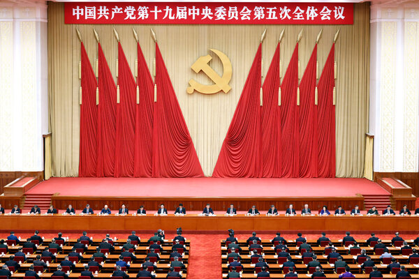The Cyberspace Administration of China reports to the Communist Party's powerful Central Committee — a sign of how important the agency has become in governance.