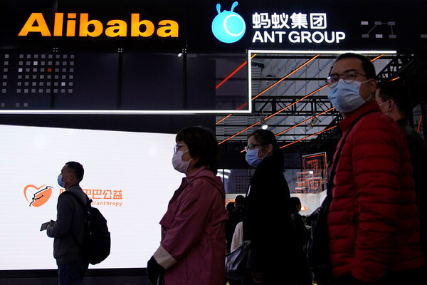 """Alibaba's display at the the World Internet Conference in Wuzhen, China, in November. Until recently, Alibaba's own descriptions of the software said it could detect whether a person is of """"Asian"""" descent and whether he or she is a """"minority."""""""