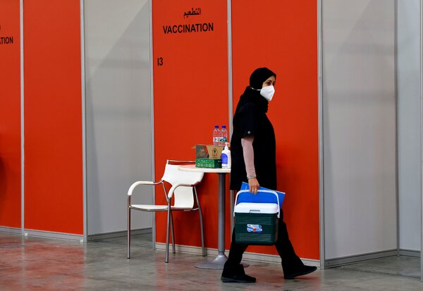 A convention center in Manama, Bahrain, was used for a large-scale trial of a Sinopharm coronavirus vaccine in August.