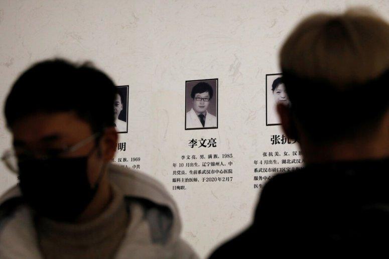 该武汉展览包括李文亮,这位医生在死于新冠后受到了全国哀悼。但展览并未提及他曾因对病毒发出警告而受到训诫。