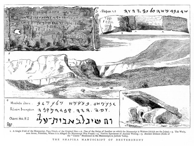 Is a Long-Dismissed Forgery Actually the Oldest Known Biblical