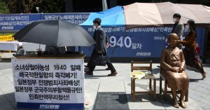 Korean court rejects lawsuit against Japan for sexual slavery