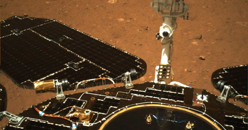 China Releases Rover's First Photos After Mars Landing