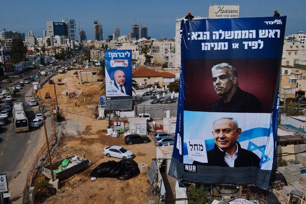 An election billboard in March in Bnei Brak, Israel.