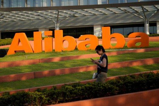 Alibaba headquarters in Hangzhou, China.
