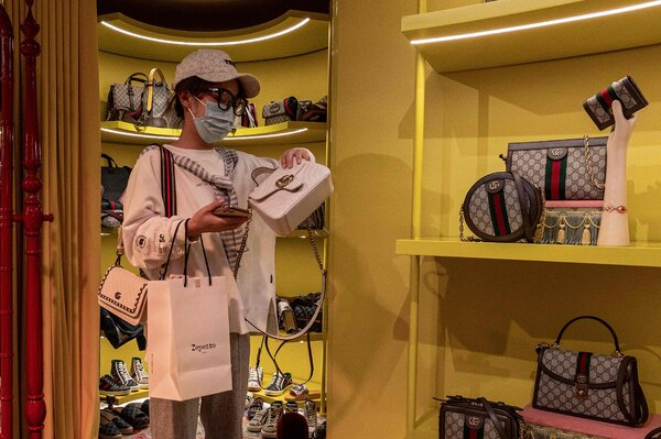 A Gucci store in Beijing.China is Cettire's second-largest market.