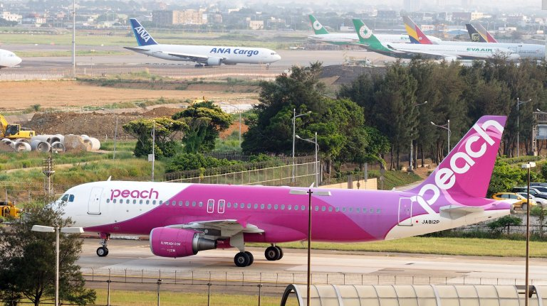 Watch Airways in Japan and South Korea get artistic to revive pandemic-dampened demand. – Latest News