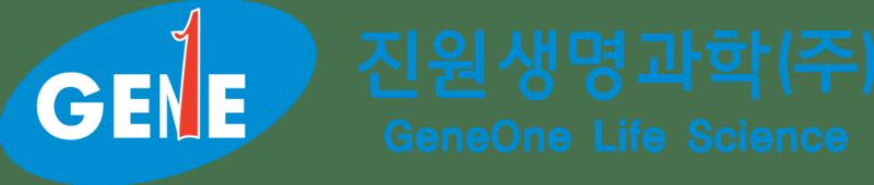 GeneOne Life Science logo