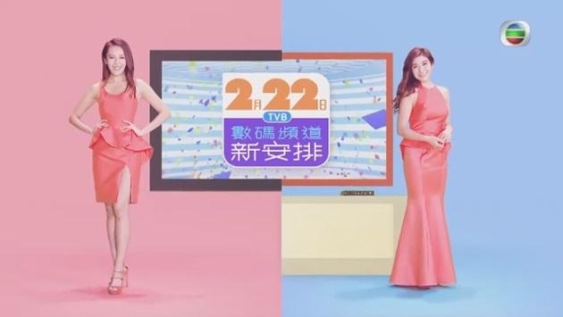 J5 節目內地化?TVB數碼頻道變陣5件事 - 香港經濟日報 - TOPick - 文章 - City - D160217