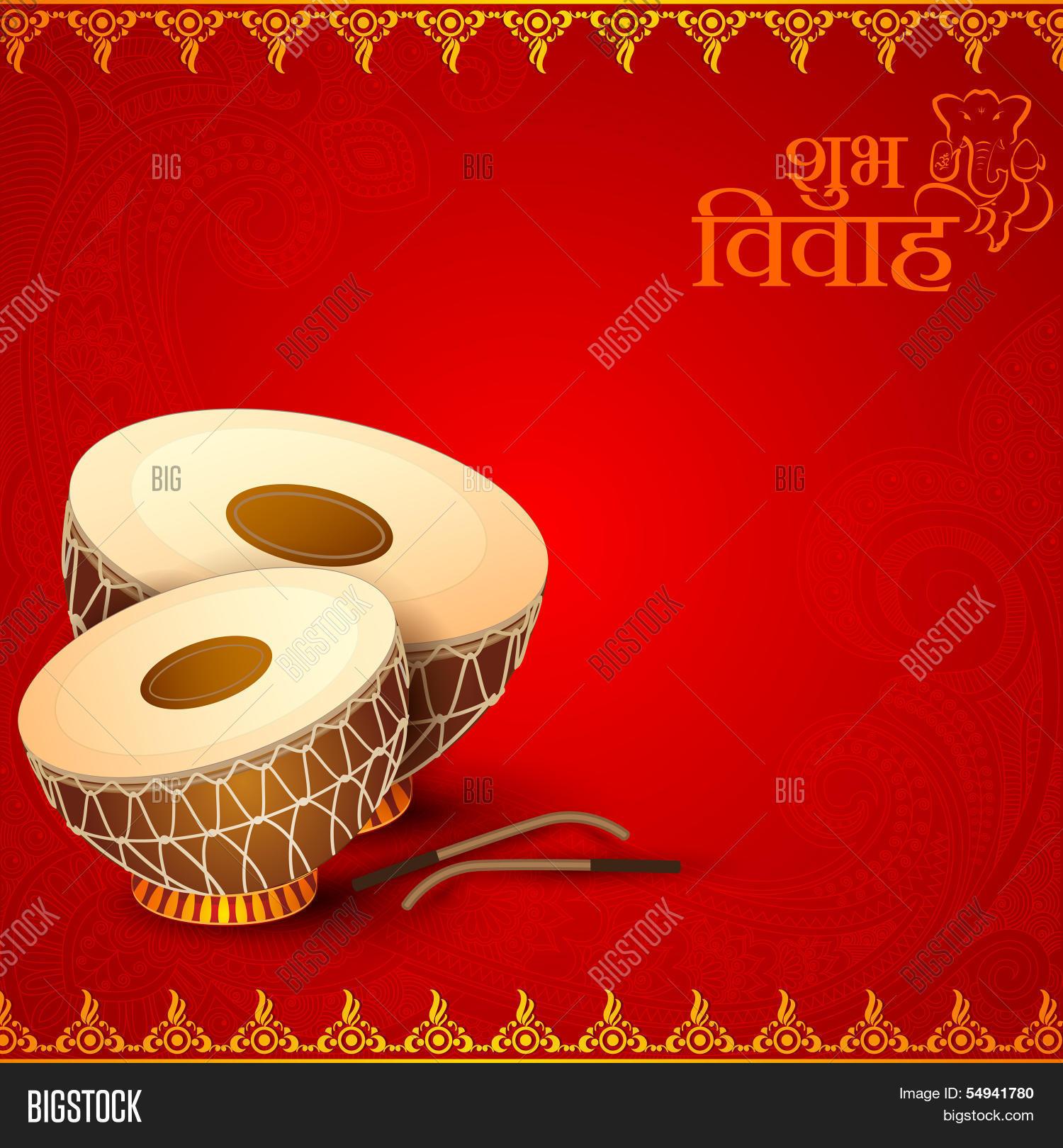 blank marathi wedding invitation card