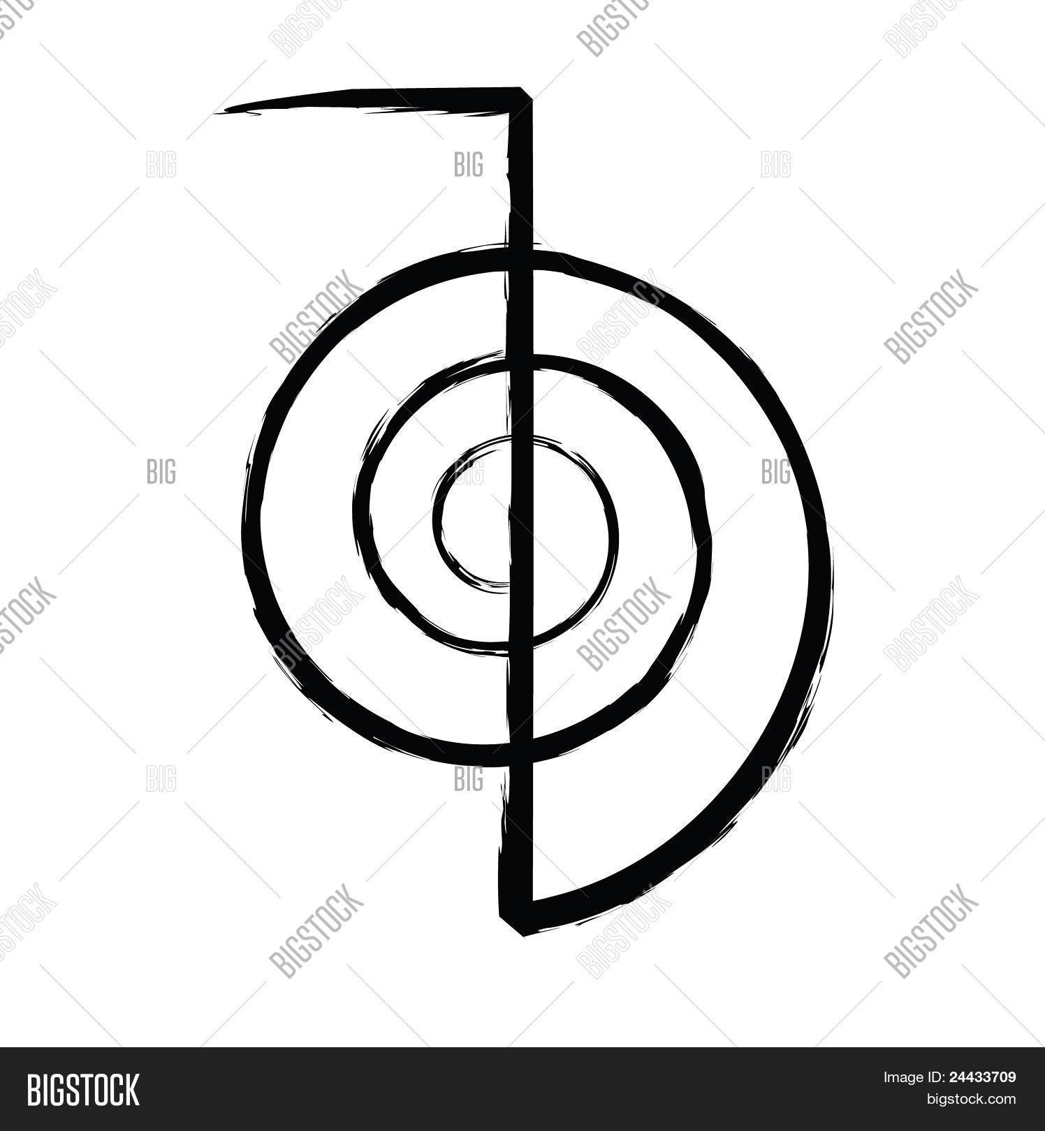 Reiki Power Symbol Cho Ku Rei Image Amp Photo