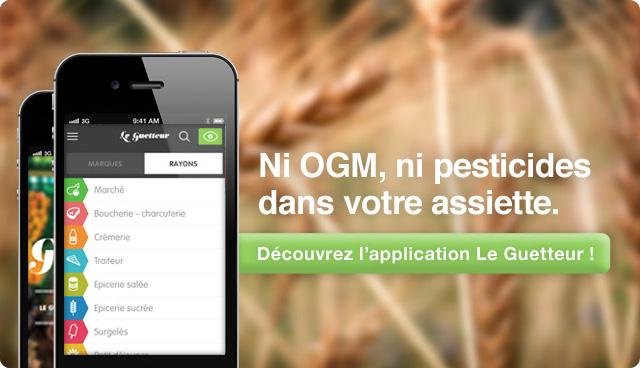 Découvrez l'application Le Guetteur !