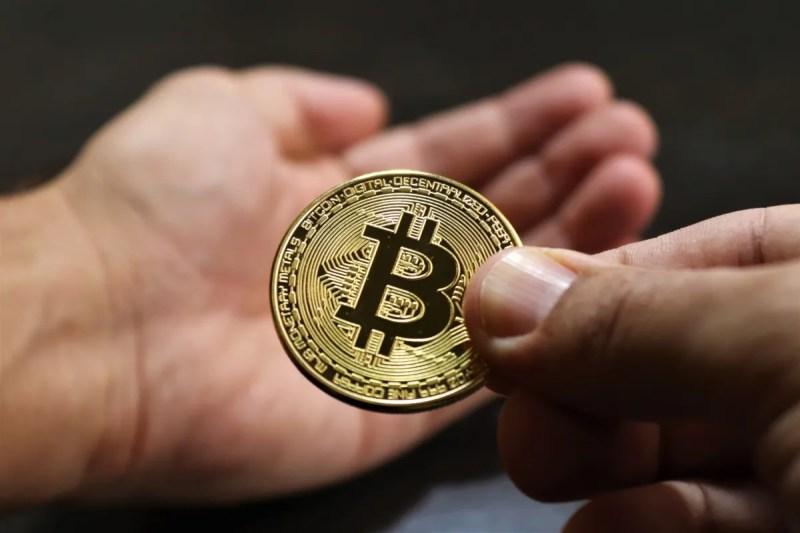21 milioni di bitcoin
