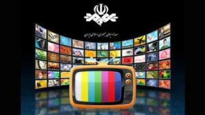 33 special programs will be broadcast from the provincial centers of Sima during the delivery hours of the year