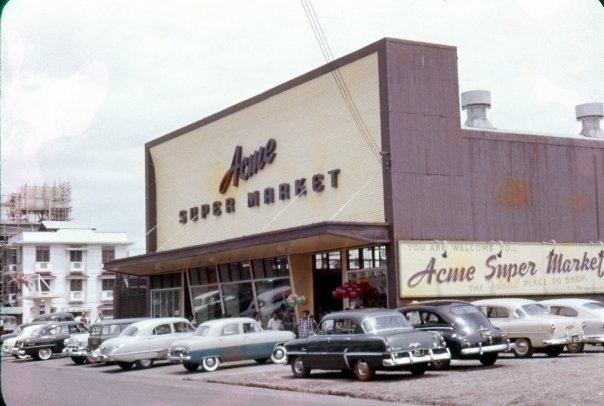 Acme Super Market – 1953