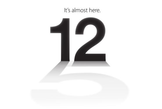 12 Σεπτεμρίου, παρουσίαση του iPhone 5