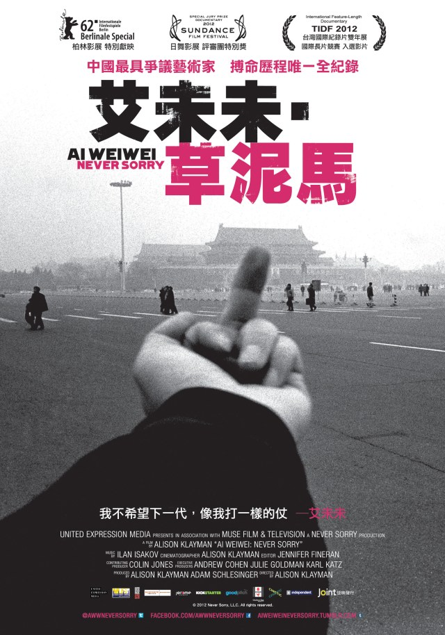 Aiweiwei_taiwan Poster Jpg