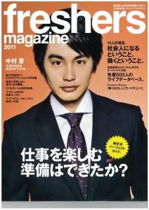 Fresher magazine