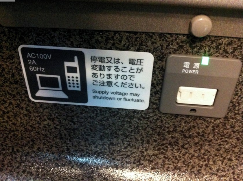 power outlet on the shinkansen