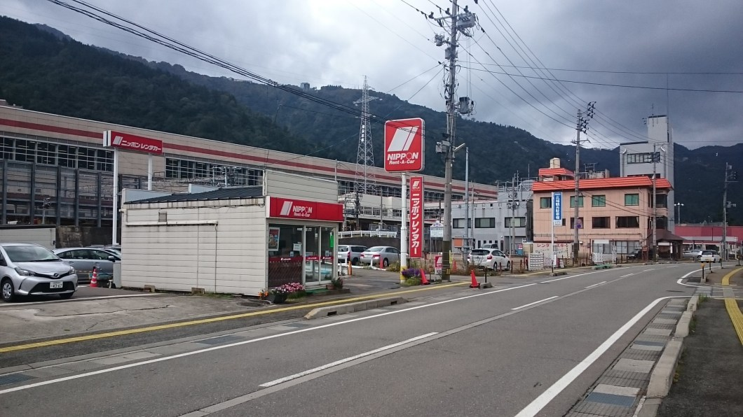 Nippon Rent-A-Car on the East Side of Echigo-Yuzawa Station