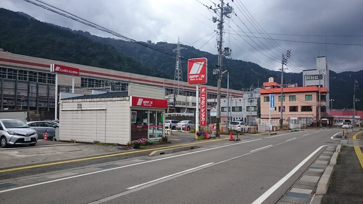 Nippon Rent-A-Car on the East Side of Echigo-Yuzawa Station