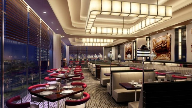 Four Seasons Hotel Dubai