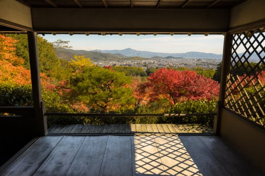 View towards Kyoto.