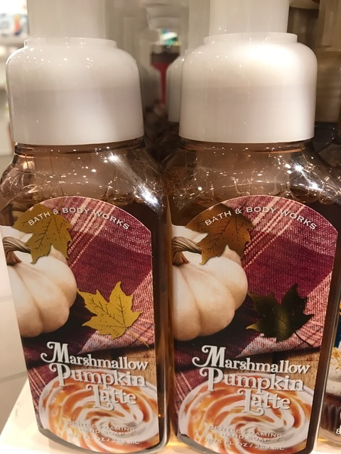 This scent is like a fluffy pumpkin cloud. Can someone please tell me how to make an actual marshmallow pumpkin latte that I can drink while I rub marshmallow pumpkin latte lotion all over?! I'm obsessed with this one and have it in every single shape and form....you should too!