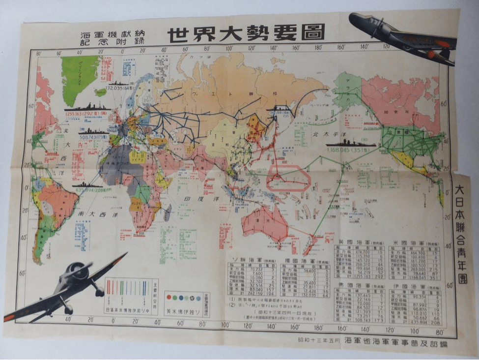 1938 JAPANESE NAVY MAP     Story of Hawaii Museum 1938   JAPANESE NAVY MAP   SHOWA 13