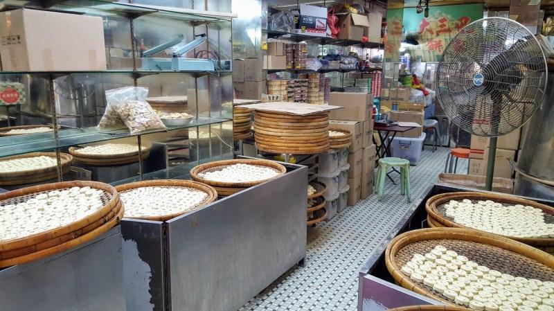 Macau almond cookies