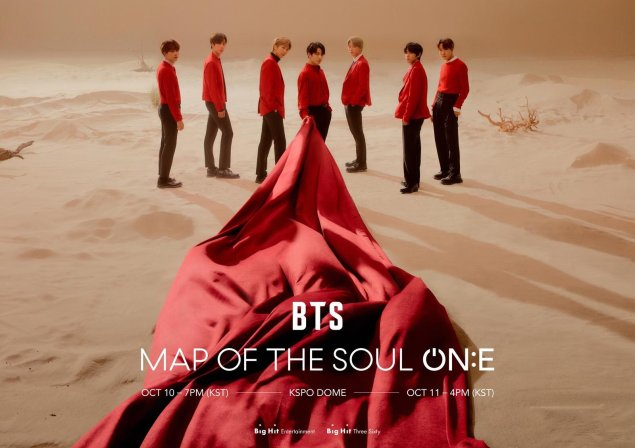 CONCERT] BTS MAP OF THE SOUL ON:E + Exhibition Information — US BTS ARMY