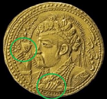 Jahangir coin.png