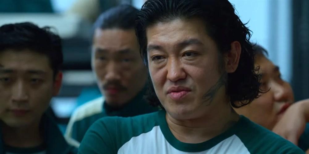 jang deok-su personality type