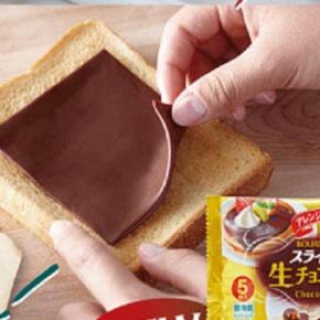 novidade do japao chocolate em fatia 526101 - VOCÊ JÁ OUVIU FALAR EM CHOCOLATE FATIADO ???