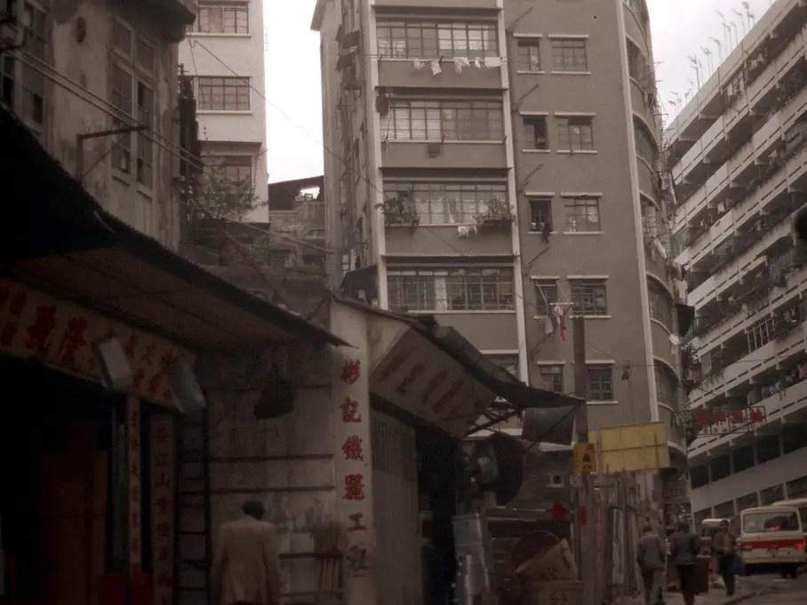 Pofkulam, Hong Kong