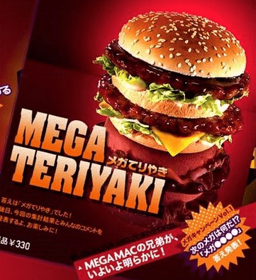 McDonald's Mega Teriyaki Burger