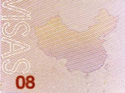 New Chinese passport map of disputed area.