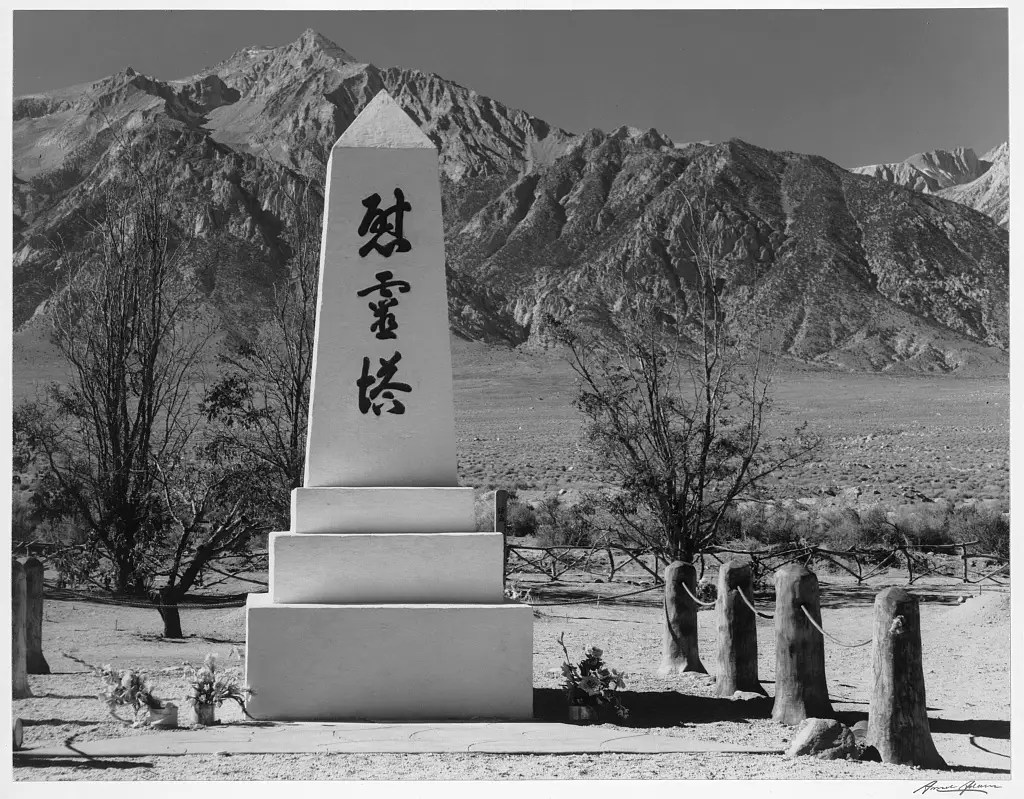 "The inscription reads ""Monument for the Pacification of Spirits."""