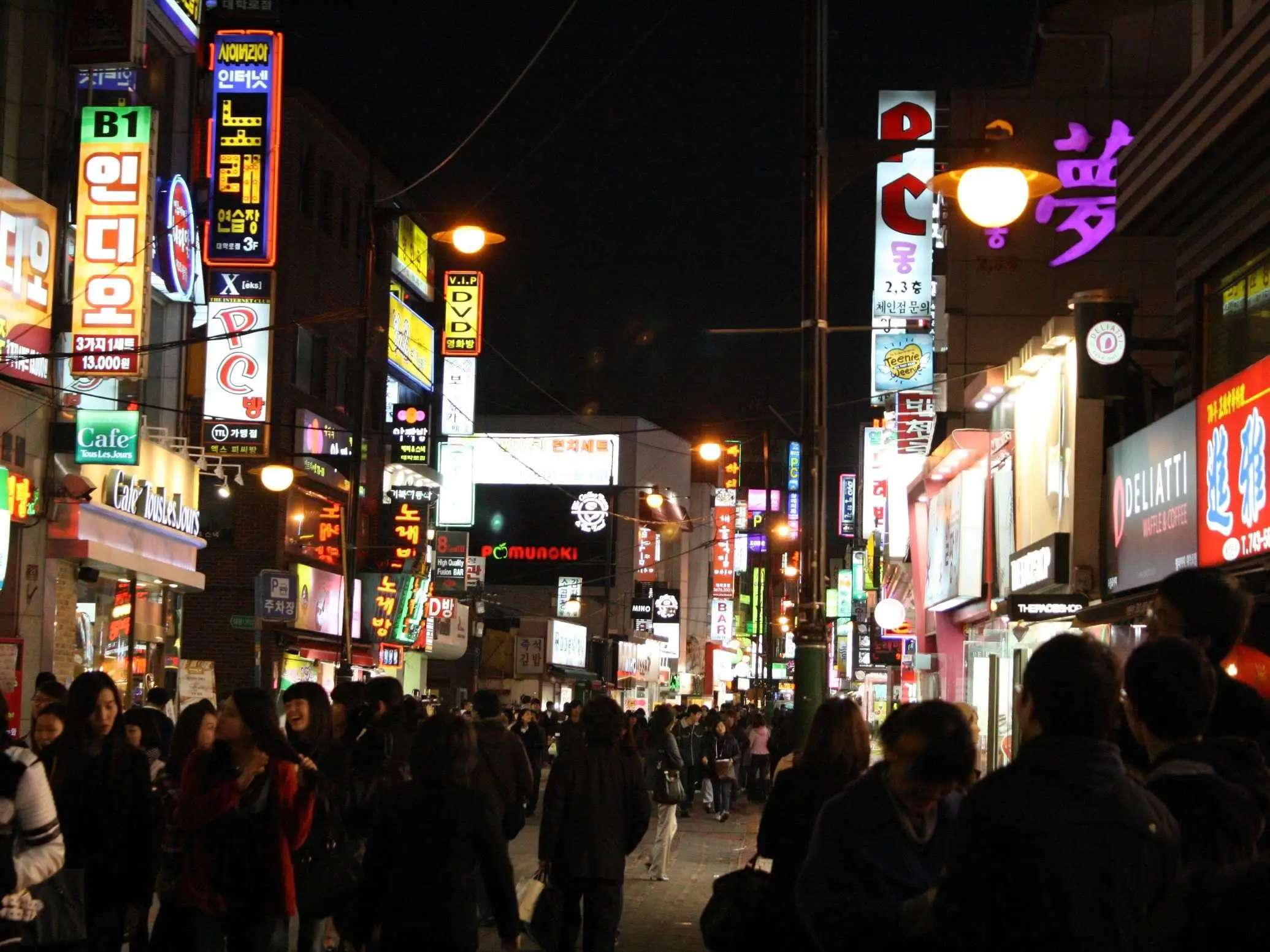 Seoul, South Korea, has made inroads in becoming one of the world's top