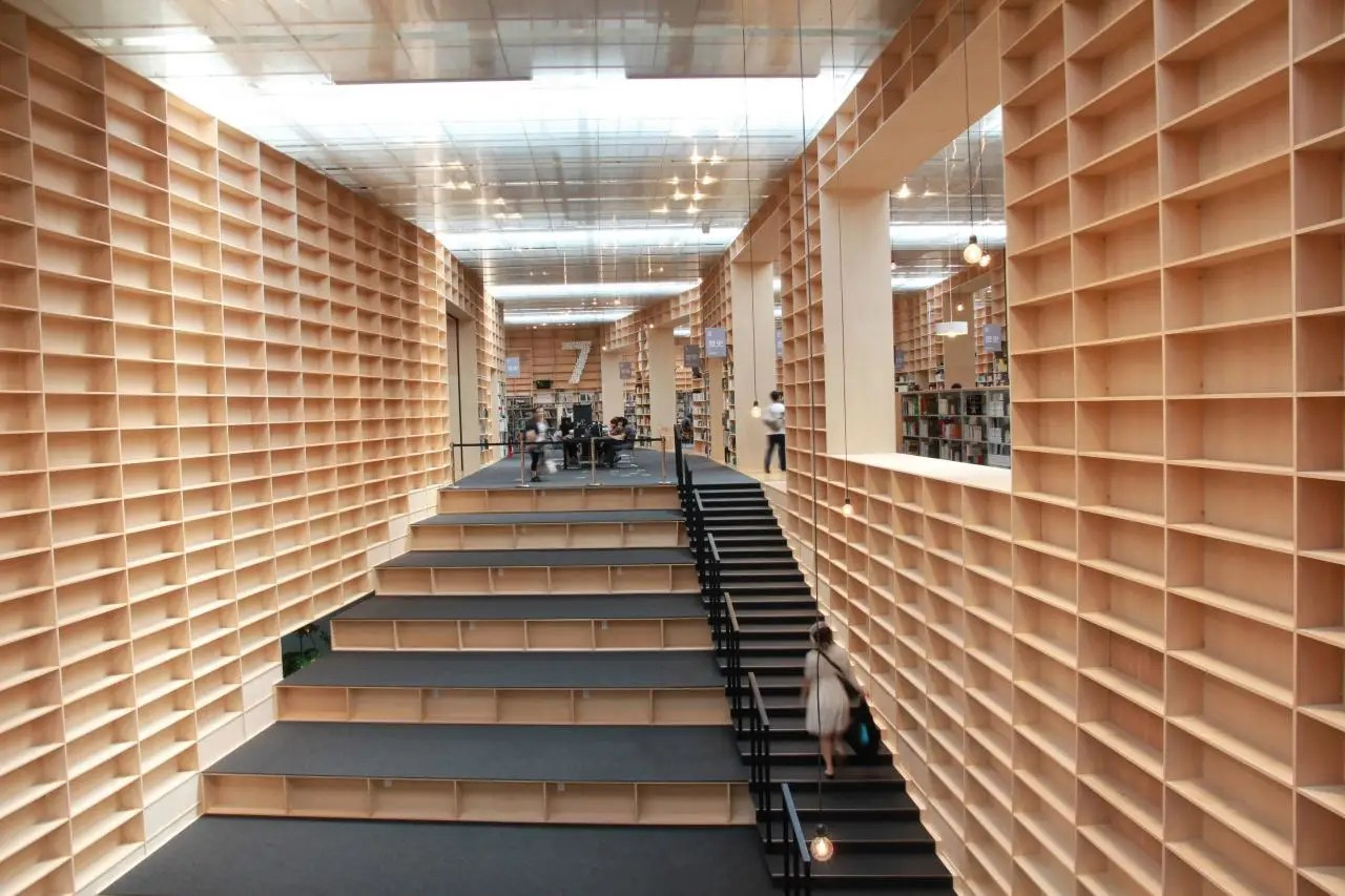 Libraries From Around The World - Musashino library
