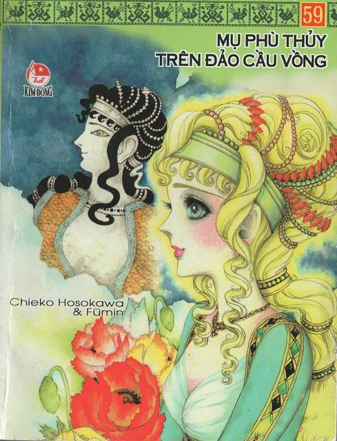 Chieko Hosokawa, Ouke no Monshou, Carol Lido