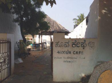Photo of Hoova Cafe, Anegundi, Karnataka, India by Sachin Verma