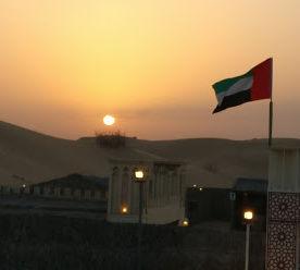 Photo of Desert Safari Dubai - Dubai - United Arab Emirates by Sushma Neeraj