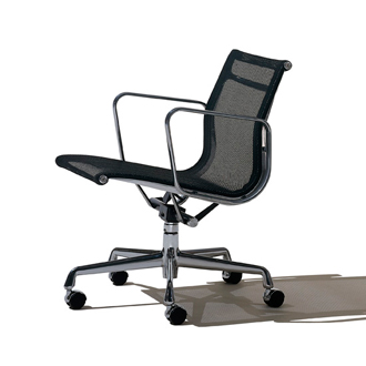 Eames Alu Bureaustoel.Eames Aluminum Group Lounge Chair Outdoor Vitra Aluminium Group
